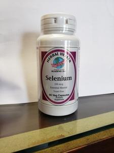 HHA Selenium 90 Veg Capsules