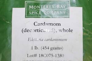 Cardamom Seed W 1lb