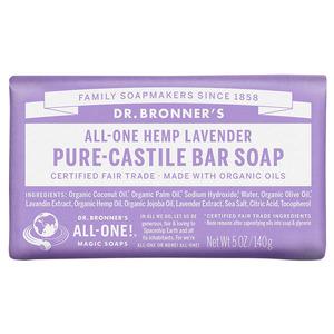 Dr Bronners Bar Soap-Lavender